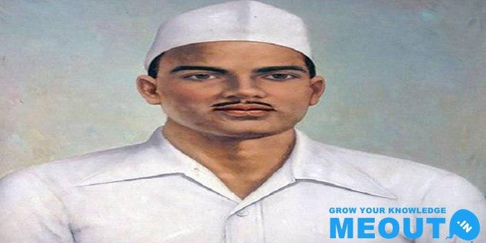 शिवराम राजगुरु जीवनी - Shivaram Rajguru Biography