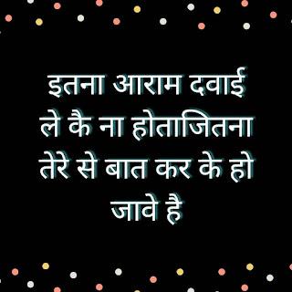 Best Haryanvi attitude Status