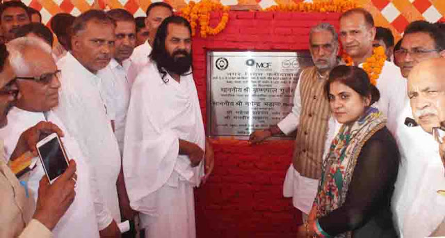 Modi's Minister Krishnagal Gurjar and Nagendra Bhadana inaugurated the 7-million Dua Pali road