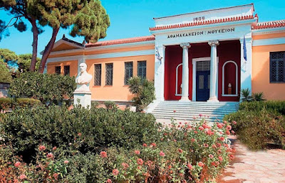 Κύκλος δωρεάν ξεναγήσεων στο Αρχαιολογικό Μουσείο Βόλου