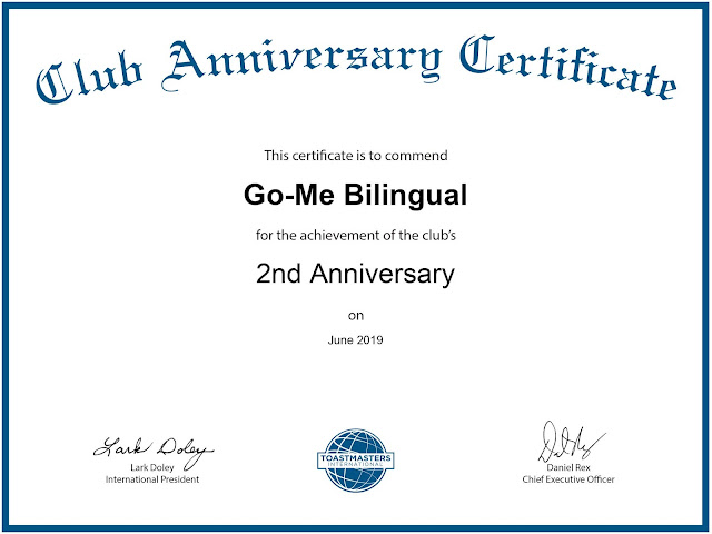 國美雙語國際演講會, 頭/好/壯/壯~ 白/胖/可/愛~ 2週歲了!