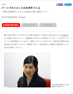 http://www.nettam.jp/kaizen-file/9/