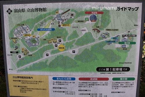 まんだら遊苑のマップ