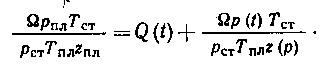 Уравнение материального баланса газовой залежи