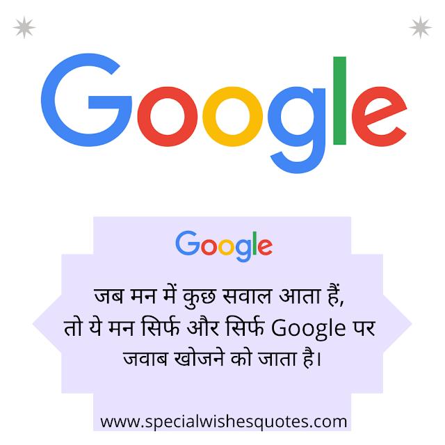 google Attitude Shayariimages