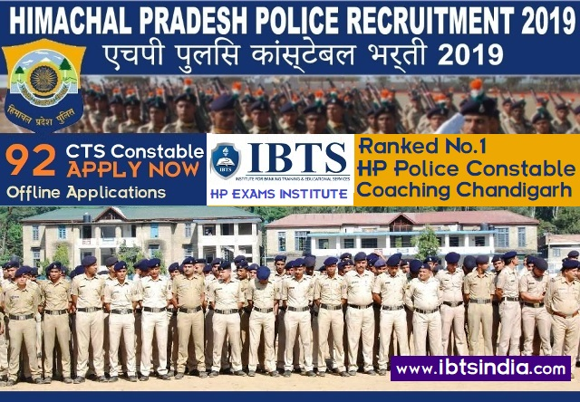 HP Police CTS Constable Recruitment 2019- 92 Offline Applications (Apply Now)