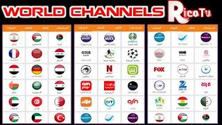 تطبيق Rico Tv لمشاهدة القنوات المشفرة لأجهزة الأندرويد