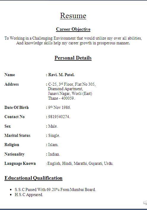 resume information in marathi