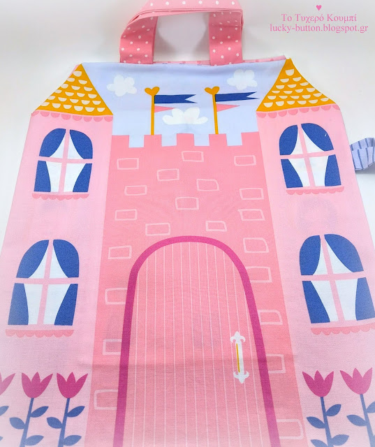 Η πρόσοψη του κάστρου