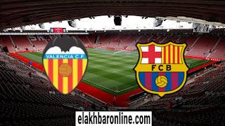 موعد مباراة برشلونة وفالنسيا اليوم والقنوات المفتوحة الناقلة في الدوري الإسباني