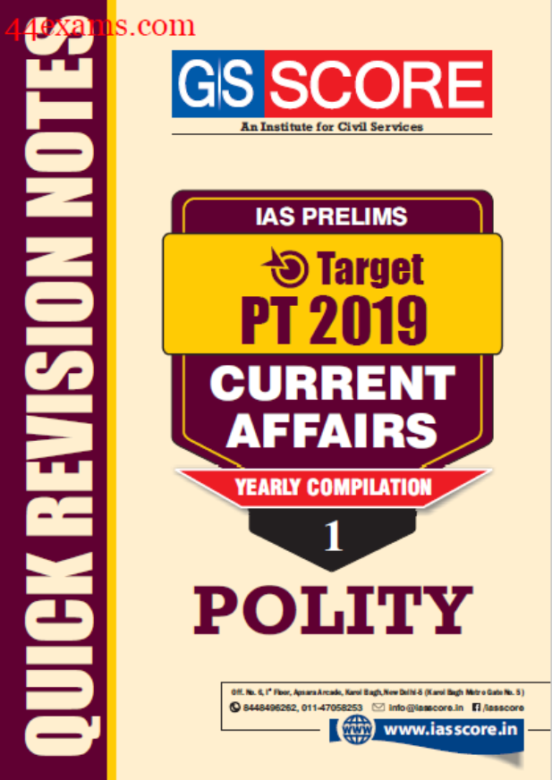 Polity Current Affairs 2019 By GS Score : For UPSC Exam PDF Book