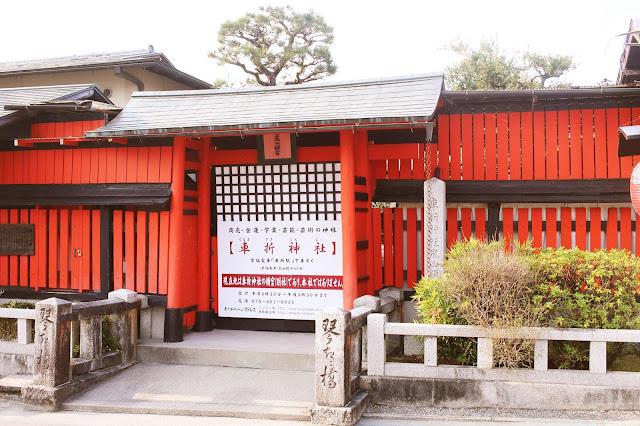 Arashiyama Temples