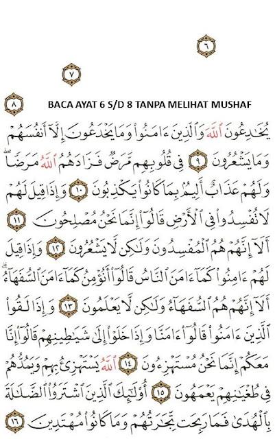Metode Menghafal Al-Quran 9