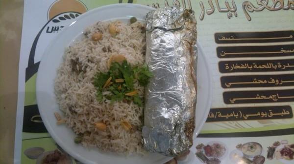 منيو وفروع وأرقام توصيل مطعم حمص النقاء بالرياض