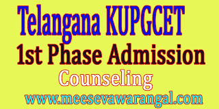 KUPGCET 2017 1st Phase Admission Counseling Notification