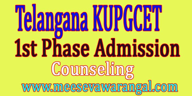 KUPGCET 2018 1st Phase Admission Counseling Notification