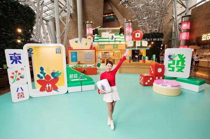【中式傳統】碰!食糊!朗豪坊「喜雀遊樂園」 熱鬧賀新春
