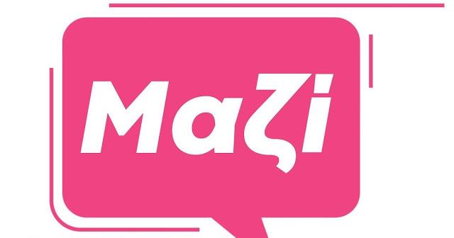 """""""Μαζί"""" ζωντανά από την Αργολίδα με την Αλεξία Δρίτσα 7/12 (live βίντεο)"""