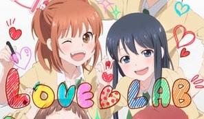 Love Lab – Episódio 12