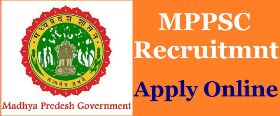 mppsc-recruitment-2018
