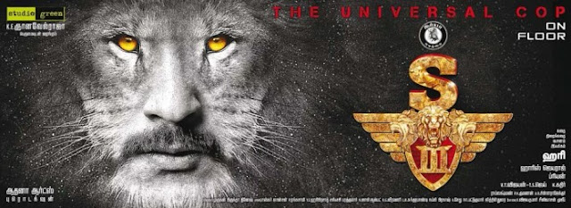 Tamil Super Star surya s3 first look motion picture