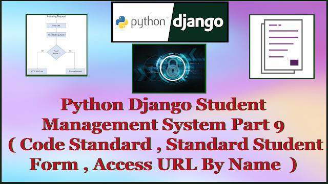 Python Django Student Management System Part 9 | Standard Code,Standard Student Form,Access URL