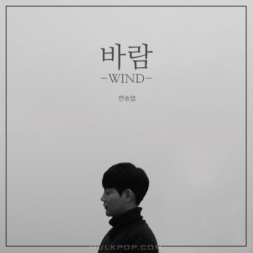 Benny Han – Wind – Single