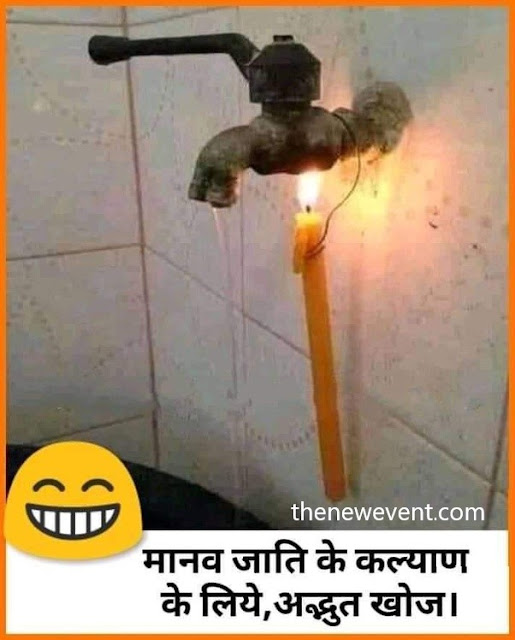 BEST funny pictures of INDIA