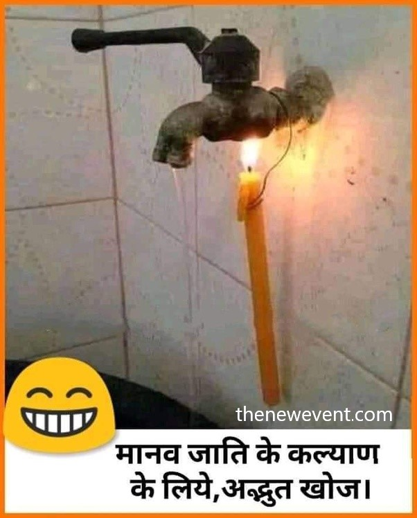 Best Funny Pictures in INDIA On Today's Internet