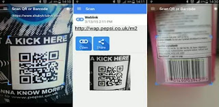 قارئ الباركود QR & Barcode Scanner Pro
