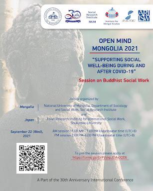 Open Mind Mongolia 2021