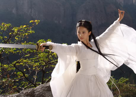 The Bedrock Blog: RETURN OF CONDOR HEROES 2006