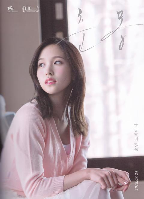 [PANN]Netizenler Twice Mina'nın efsane fotoğraflarını paylaştı
