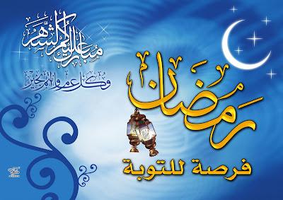 ثلاثين دعاء لثلاثين يوم في رمضان دعاء رمضان لثلاثين يوم في رمضان