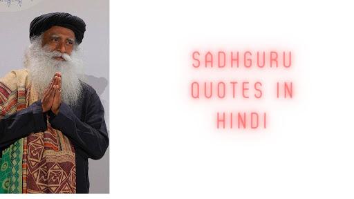Sadhguru Quotes In Hindi
