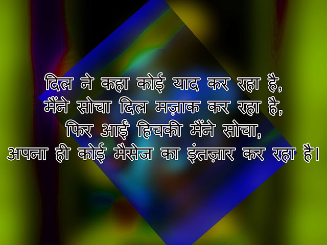 motivational hindi quotes with good morning