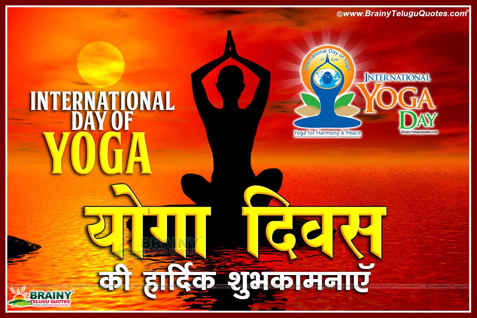 Best essay website yoga