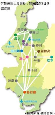 昇龍道巴士周遊券:廣域路線5日券路線圖