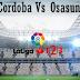 PREDIKSI SKOR BOLA Cordoba vs Osasuna 01 JUNI 2019