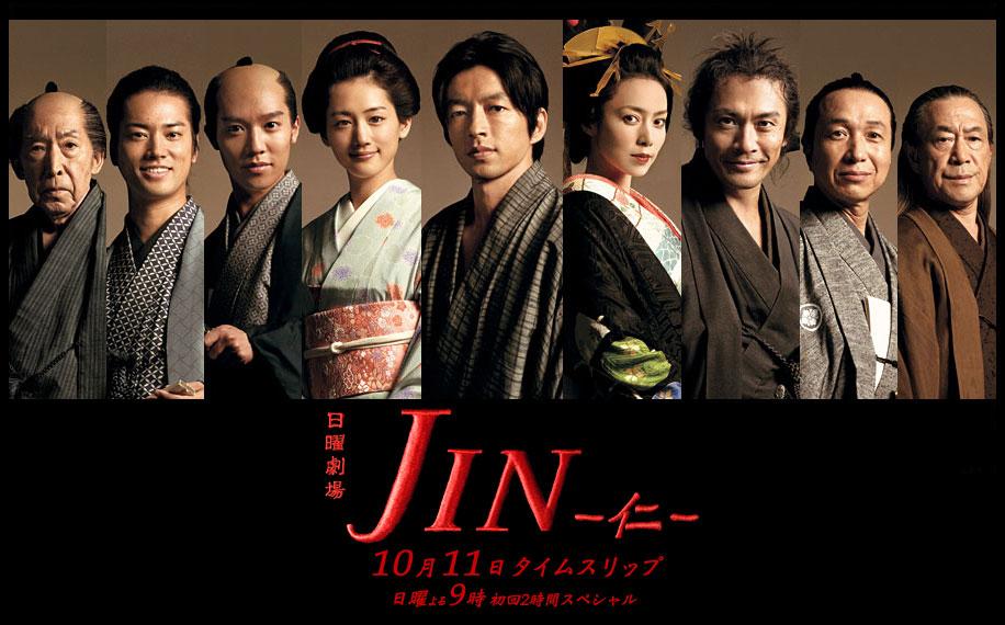The Memoirs of Fat Geisha: Drama Review: JIN Seasons 1 and 2 (Spoilers)