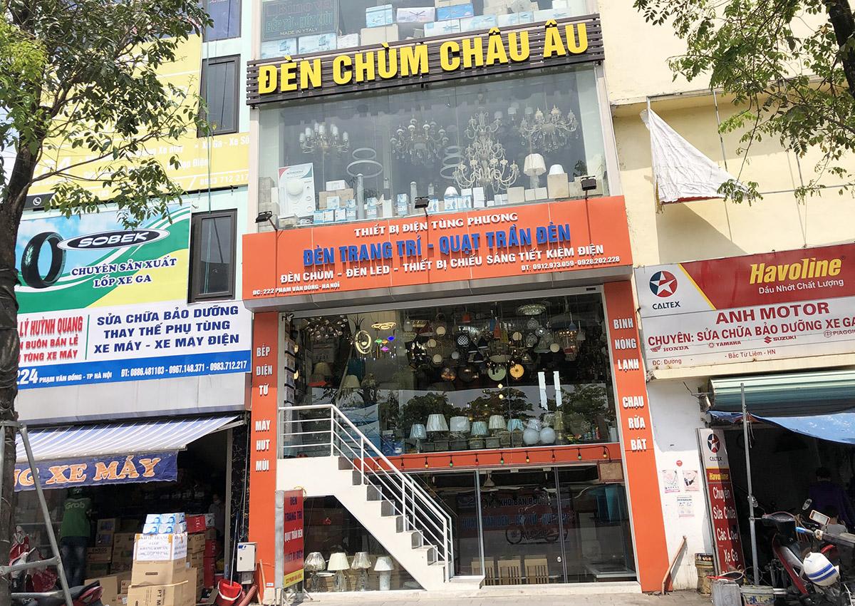 Cửa hàng đèn trang trí - quạt trần đèn Tùng Phương ở 222 Phạm Văn Đồng