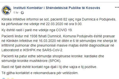 Confermata la prima vittima di coronavirus in Kosovo