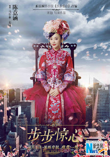 Time to Love (2015) – ฝ่ามิติลิขิตสวรรค์ [พากย์ไทย]