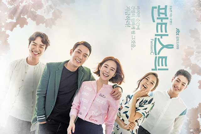 Download Drama Korea Fantastic Batch Subtitle Indonesia