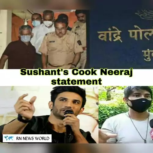 Sushant-Singh-Rajput's-cook-Neeraj-Singh