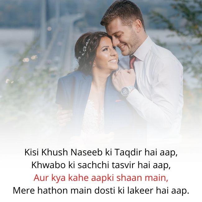 Love heart touching Shayari in English