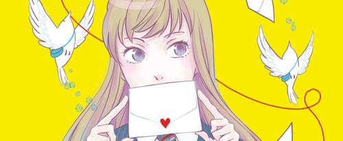 Yagi-kun to Mei-san