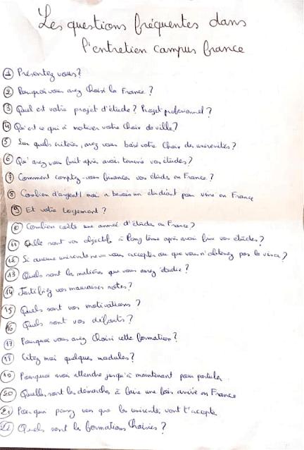 Les questions fréquentes dans l'entretien Campus France