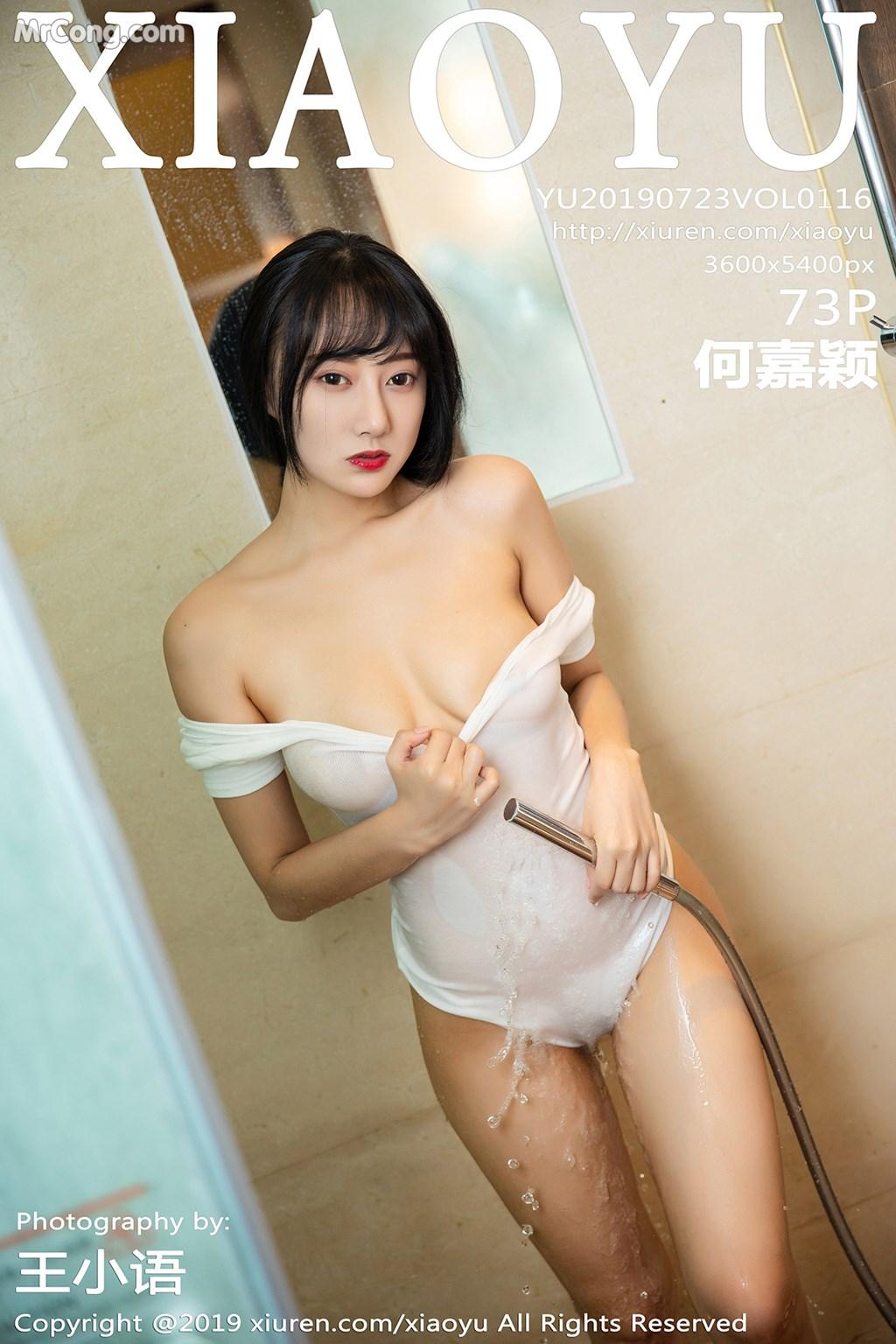 XiaoYu Vol.116: He Jia Ying (何嘉颖) (74 ảnh)