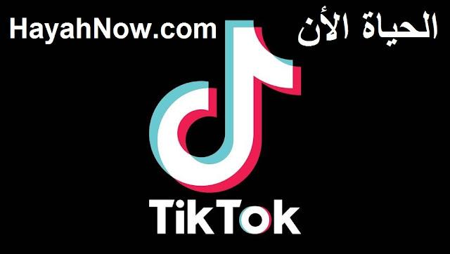 منار سامي .. التفاصيل الكاملة للقبض على فتاة التيك تيوك TIK TOK في بنها بمصر